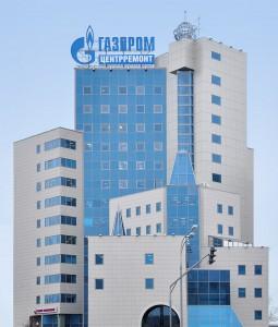 gazprom1-255x300
